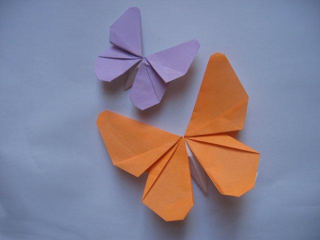 Bos Butterfly Robert Lang Happy Folding
