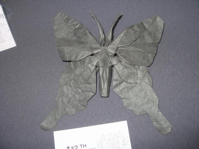 Butterfly TH (Satoshi Kamiya)