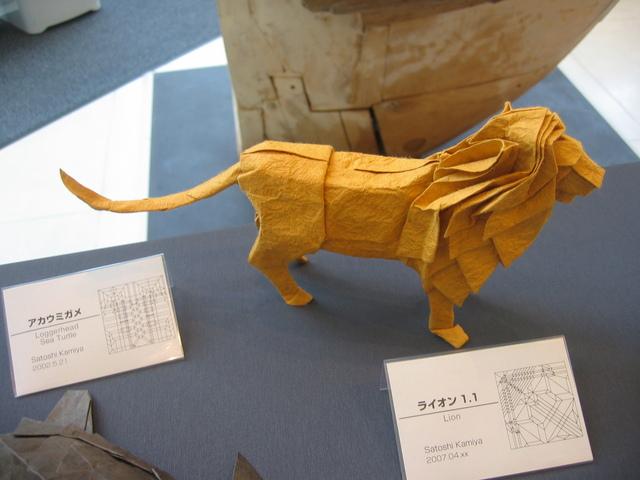 Lion Satoshi Kamiya