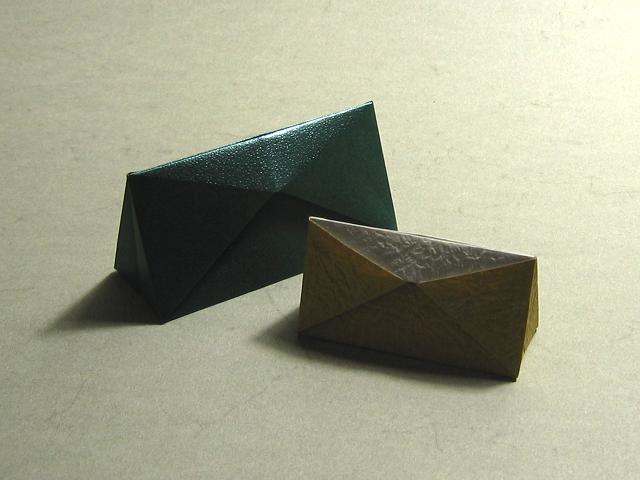 Triangular Box (Hans-Werner Guth)