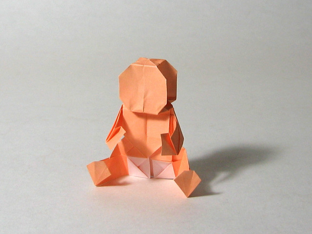 Origami Turtle by Robert J Lang - YouTube | 480x640