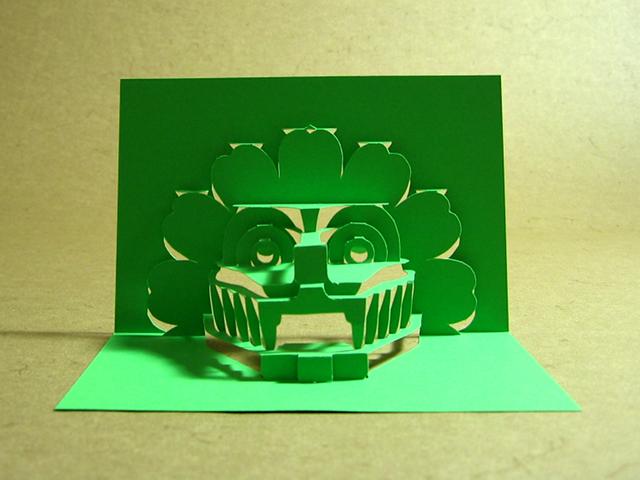 Kirigami Quetzalcoatl (Ramin Razani)