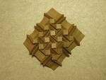 Cubes (Ilan Garibi)